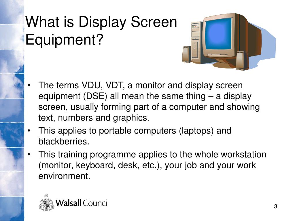 What is Display Screen