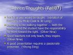 advice thoughts fall 0744