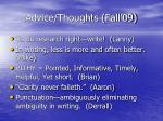 advice thoughts fall 0932