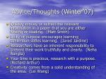 advice thoughts winter 07