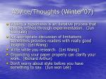 advice thoughts winter 0746
