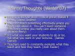 advice thoughts winter 0747