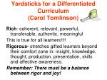 yardsticks for a differentiated curriculum carol tomlinson