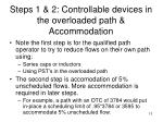 steps 1 2 controllable devices in the overloaded path accommodation