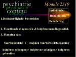 module 231019