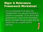 rigor relevance framework worksheet