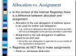 allocation vs assignment
