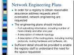 network engineering plans