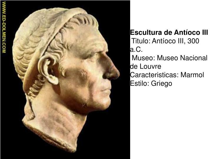 Escultura de Antíoco III