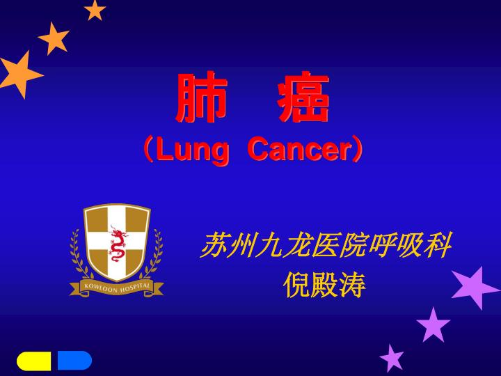 Lung cancer l.jpg