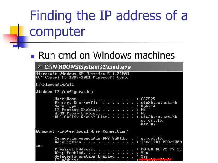 Finding the IP address of a computer