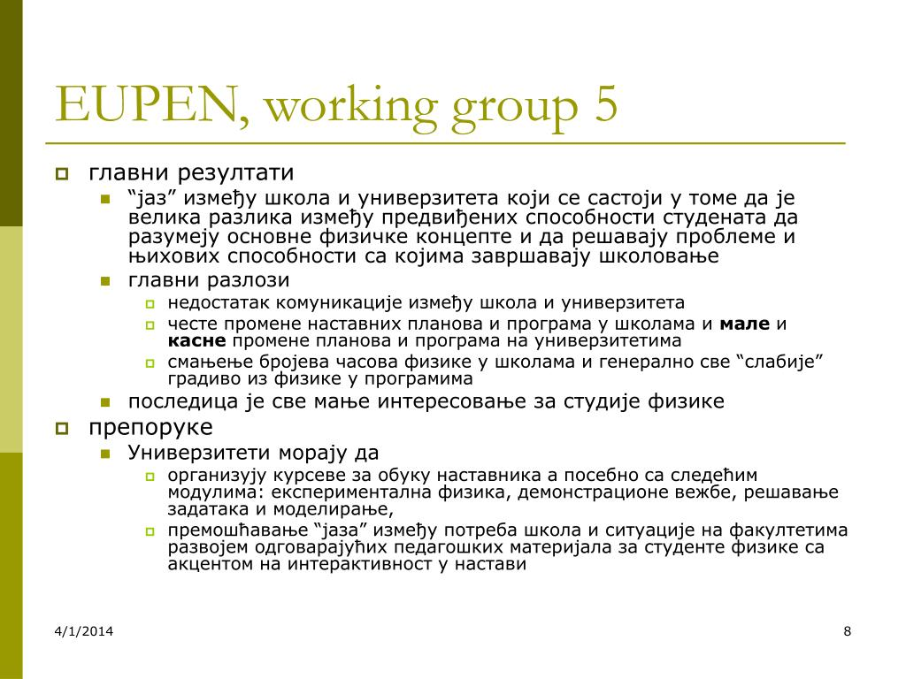 EUPEN, working group 5