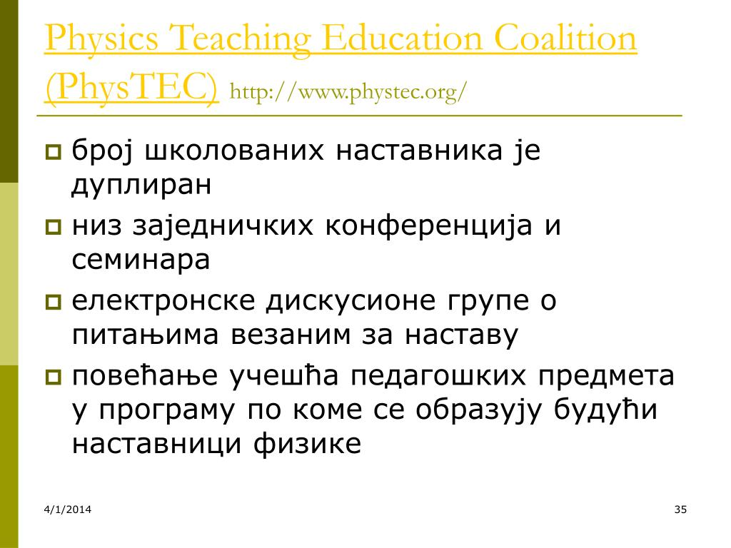 Physics Teaching Education Coalition (PhysTEC)