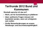 tarifrunde 2012 bund und kommunen7