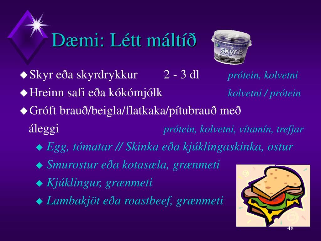 Dæmi: Létt máltíð