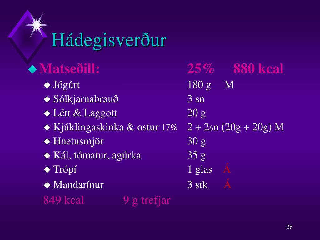 Hádegisverður