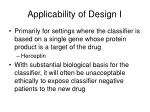 applicability of design i