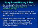 story board history use