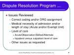 dispute resolution program con t8