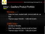 ankur gasifiers product portfolio14