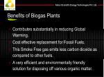 benefits of biogas plants