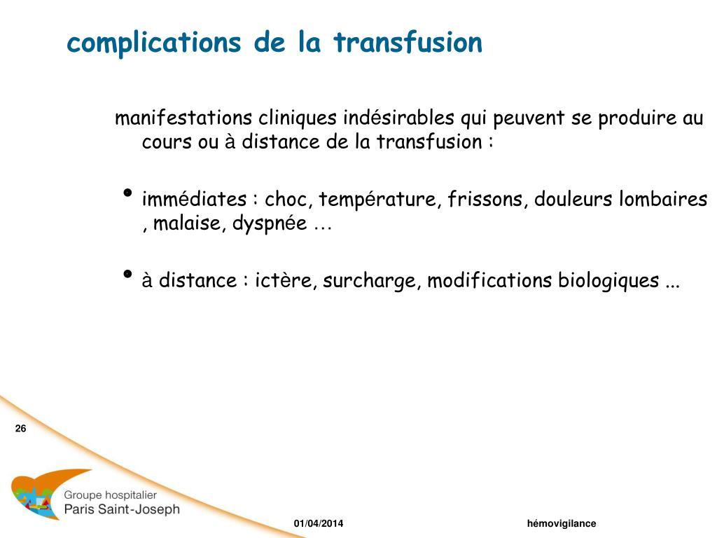 complications de la transfusion