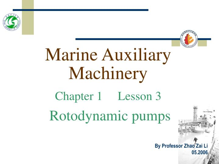 Marine auxiliary machinery l.jpg