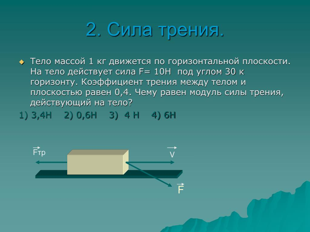 КОМБРИГ Трекинговые палки Справочник 2017 года