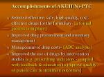 accomplishments of akuh n ptc