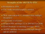 strengths of the akuh n ptc