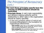 the principles of bureaucracy cont