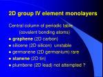 2d group iv element monolayers