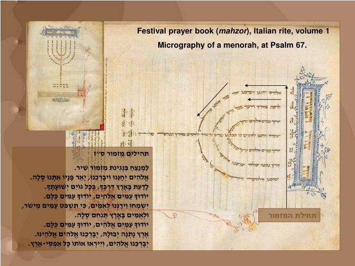 Festival prayer book (