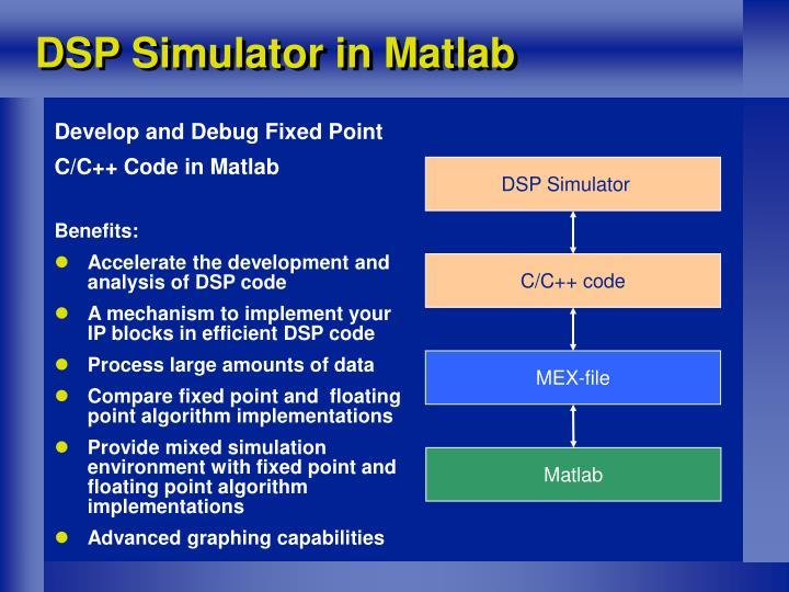 DSP Simulator
