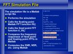 fft simulation file
