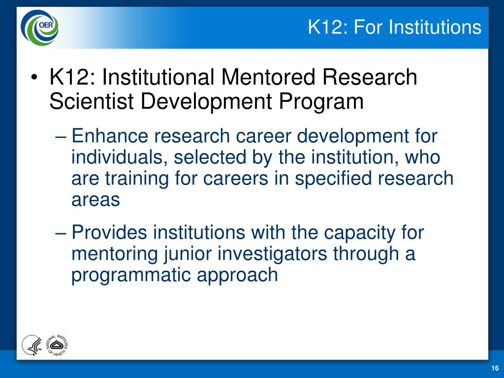 K12: For Institutions