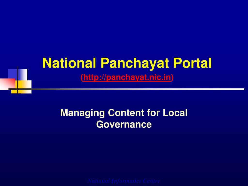 National Panchayat Portal