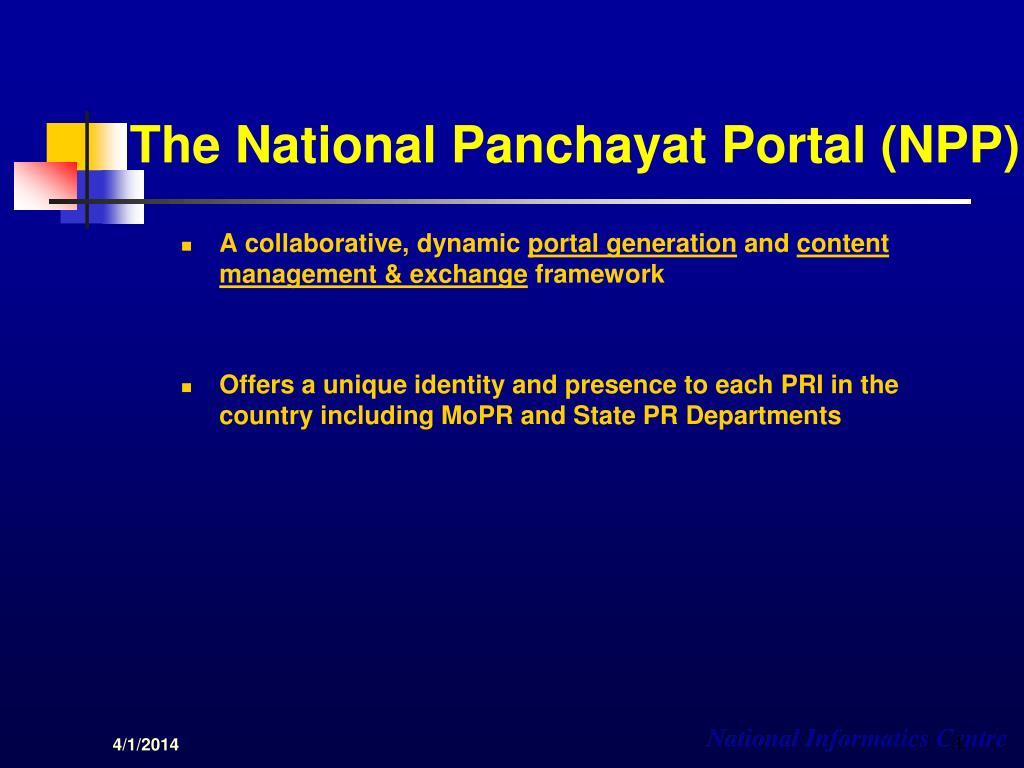 The National Panchayat Portal (NPP)