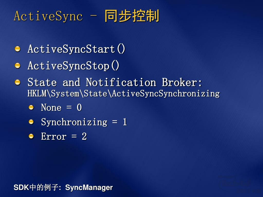 ActiveSync -