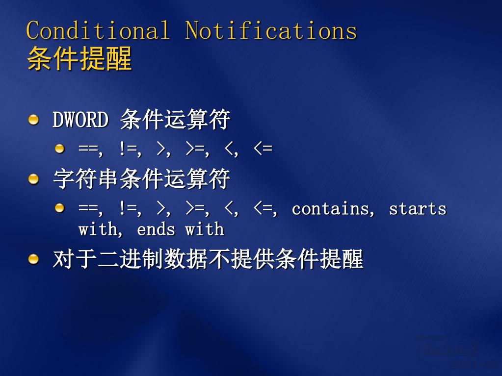 Conditional Notifications