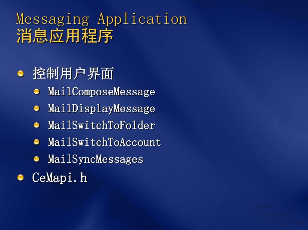 Messaging Application