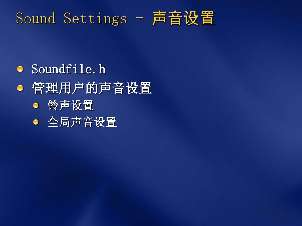 Sound Settings -