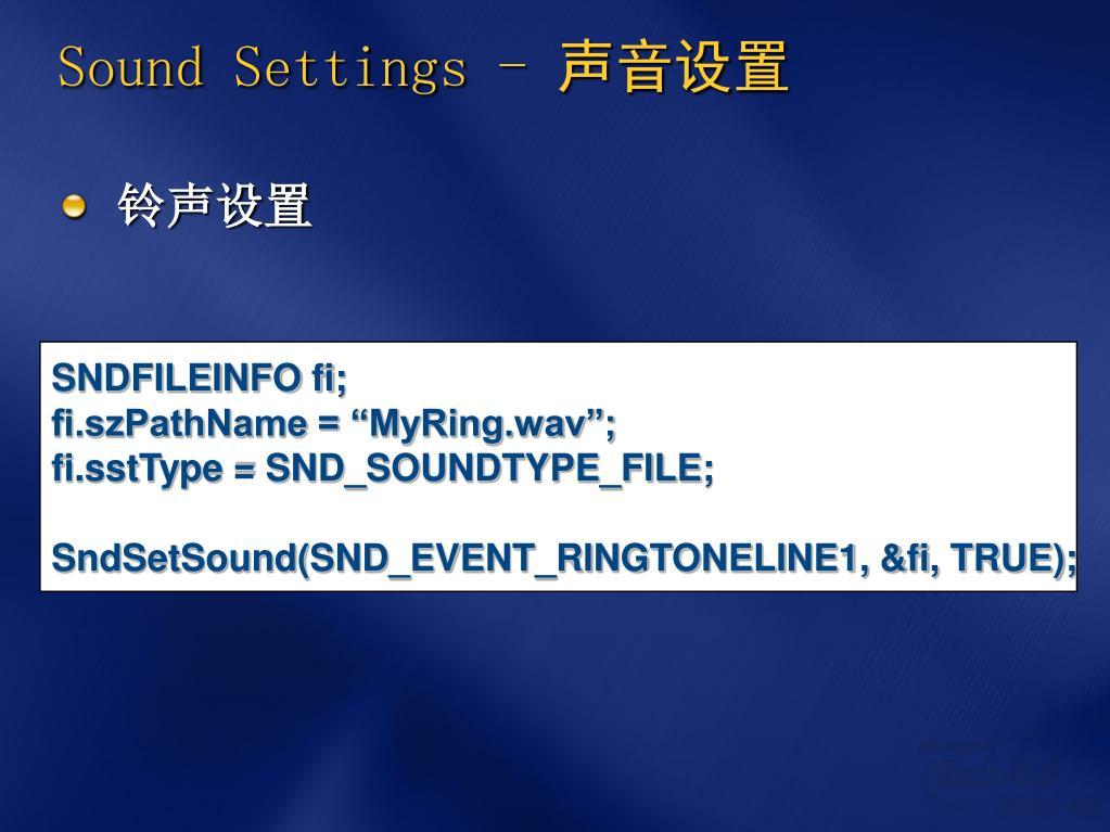 Sound Settings -