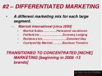 2 differentiated marketing
