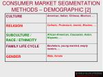 consumer market segmentation methods demographic 2