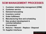 scm management processes