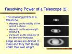 resolving power of a telescope 2