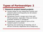 types of partnerships 2