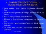 4 characteristics of small holder sector in nigeria