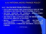 6 4 0 national micro finance policy